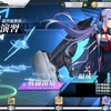 【アズレン】超空強襲波 攻略【特別演習】