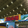 プラレール博 in OSAKA 2018の開催情報をスクープ!日程や入場記念品を大公開!