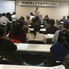 熊本県弁護士会−森達也講演