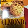 森永製菓 アーモンド クッキ―だよ