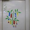 とある学校の図書館(七夕飾り)