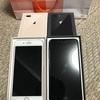 auの「iPhone8 Plus 64GB」を一括1万円で2台MNPしたので収支を公開!!~ピタット学割で維持費を低額に~
