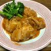 鶏のミートソース煮