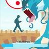 【ポケモンSM】はじめてレート対戦に挑むのなら、まずはギャラドスから育てるのがオススメ!