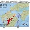 2016年10月19日 17時43分 大分県中部でM2.5の地震