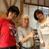 体験レポート☆400年の歴史、小松原窯で陶芸体験!