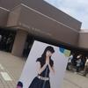 20190720 AKB48全国ツアー2019 ~楽しいばかりがAKB!~ 仙台昼公演@仙台サンプラザホール