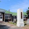 旧妹背牛村役場と道の駅「鐘のなるまち・ちっぷべつ」 旅の始まり