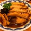 手打ちチャーシュー(麺)@イタリア軒 清水店