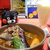 ピカンティ 札幌名物スープカレーの美味しいお店行ってきた。