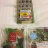 最後の晩餐はお惣菜…( ̄▽ ̄)