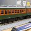 165系急行電車「アルプス」、「こまがね」 KATO 10-1389/10-1334