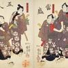歌舞伎にまでなった伝説の無頼漢「雁金五人男」を知ろう!