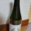 上川大雪酒造 吟風 純米吟醸無濾過生、仕込み21号「飲まさる酒」【甘・淡系】