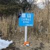 新大分百山ピークランニング #24大平山