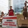 釜山・日本総領事館前の「徴用工像」設置計画の進展状況