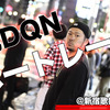 元DQNブロガー「雅之さん」のポートレートを新宿歌舞伎町で撮らせてもらいました。