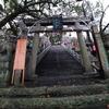 日本一周の旅 三十九日目 香川県〜徳島県〜香川県【走って歩いて巡って】