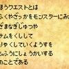 裁縫クエスト・レベル5「パフスリーブTシャツ」前編
