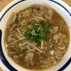 徳島のラーメン店 拉麺たくみやに行った感想