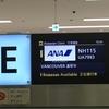 ANA115便 バンクーバー→羽田線搭乗記【バンクーバー女一人旅#10】