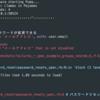 パスワードリセット機能のバグ修正