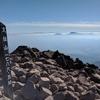 2年ぶりの久住山登山、最高の景色!