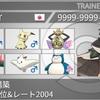 【ポケモン剣盾s6】名探偵インテカビキッス【最終473位/レート2004】