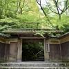 京都・瑠璃光院 その1