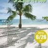 第12回狭山ハワイアンフェスティバル開催