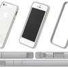 パワーサポート フラットバンパーセット for iPhone5が新発売:精巧丁寧な作りのiPhone5用バンパー