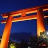 岡崎の光のプロムナード。京の七夕でライトアップ。