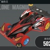ミニ四駆作ってみた〜その393 「超速GP:シーズン10攻略とシーズン11に向けて」