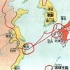 (44)日本は「逆封」の音