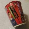 Big-Aというスーパーでデビット伊東氏監修の「煮干し醤油ラーメン」が99円で売られていたので食べてみた