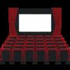 お得に映画を観よう!シネコン鑑賞料割引比較