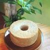 カフェ【mou】看板商品はシフォンケーキ