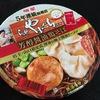 明星 らぁ麺やまぐち監修 芳醇醤油鶏そば 見事な黄金スープ・・・・・