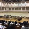 関西打楽器フェスティバル