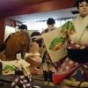 吉浜 紫峰人形美術館