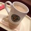 新宿のベローチェで朝活♪♪