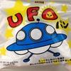 味もUFO味!?沖縄菓子パン界にUFOパン現る!
