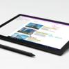 Microsoft、まもなく新型「Surface」を発表か ~ ティザー動画を公開