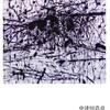 中津川浩章展「絵画は記憶に似ている」が見逃せない