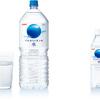 アルカリイオンの水の効果って?身体の性質とアルカリ性食品について