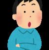大宮探検隊11「すごい煮干しラーメン凪」
