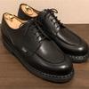 カジュアル革靴の代表格paraboot chambordは4色展開