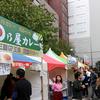【食事】 神保町のカレー祭りと大勝軒のラーメン