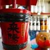 今はなき越生酒造の来陽を求めて(その2):鶴ヶ島市、坂戸市、入間郡をめぐる