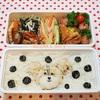 クマ弁当その6/My Homemade Boxed Lunch/ข้าวกล่องเบนโตะ